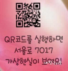 크레용팡 QR코드