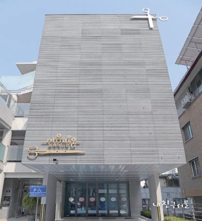 봉제역사관