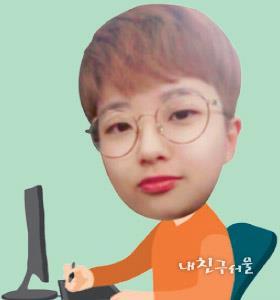 박진영 아이아리(주) 증강현실 제작자(3D 디자이너)