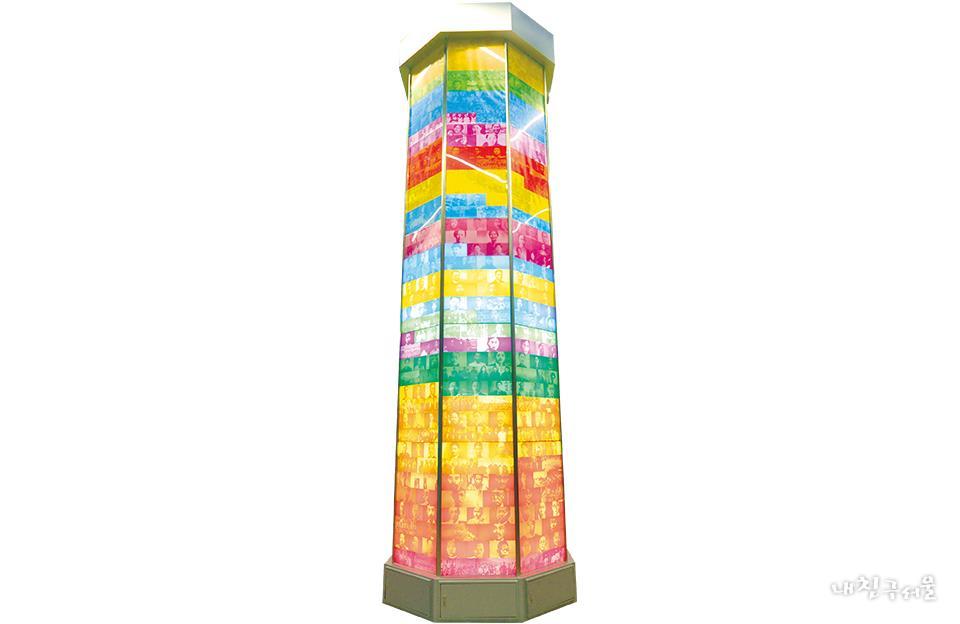 100년 기둥