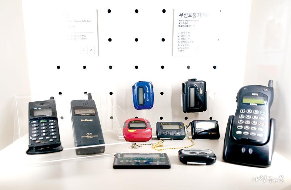 휴대전화가 나오기 전의 통신 수단인 '삐삐'