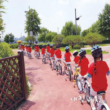 안전하고 재미있게 자전거 타 보자!