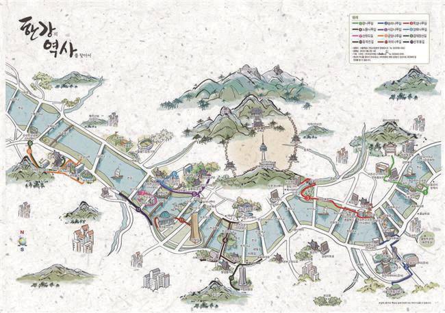 한강역사탐방 프로그램