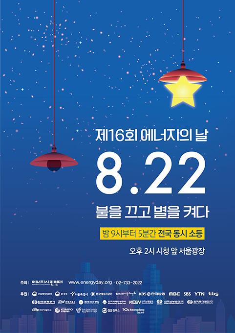 강북구 삼양동 '빈집' 청년주택으로 재생