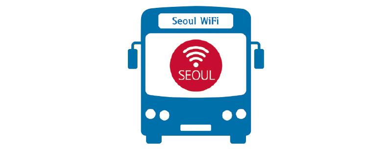 달리는 버스에도 무료 공공 와이파이