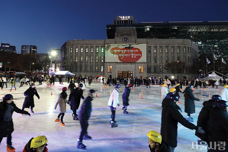 스케이트장