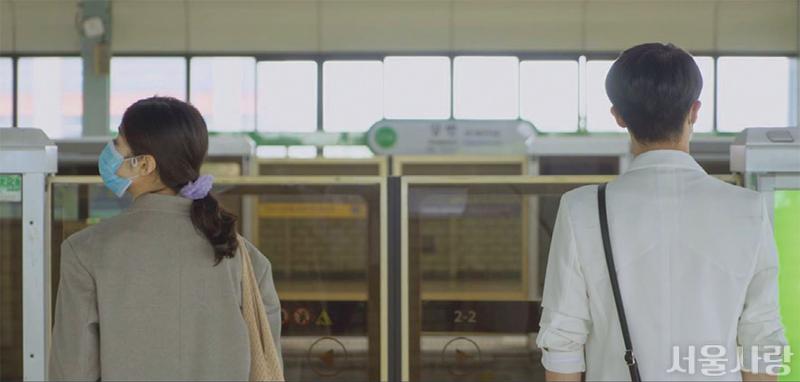 '제11회 서울교통공사 국제지하철영화제' 개막