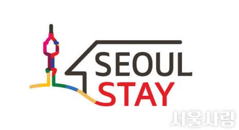 '2021 우수 서울스테이' 20개소 최종 선정