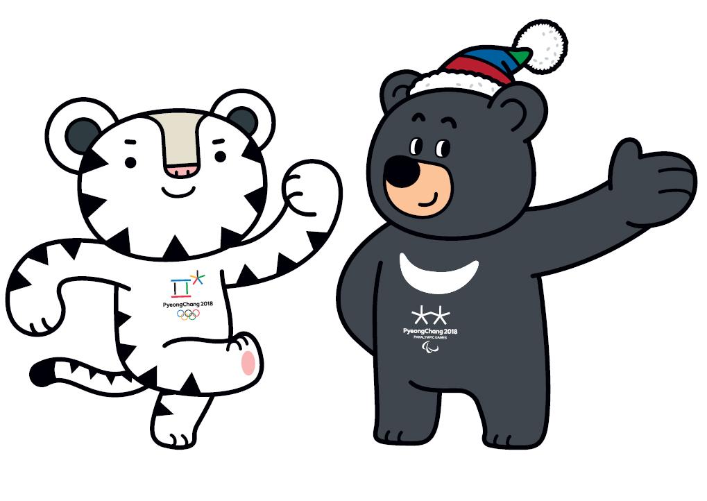 평창문화올림픽