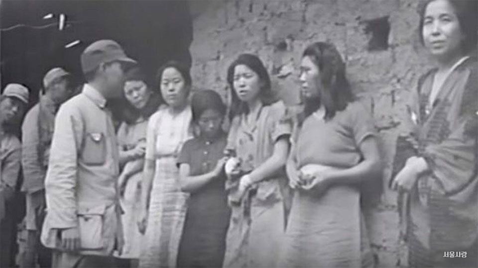 서울대 인권센터 연구팀이 발굴한 위안부 영상 화면