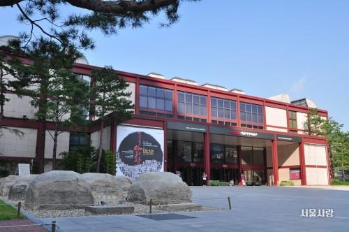 종로구 서울역사박물관 전경