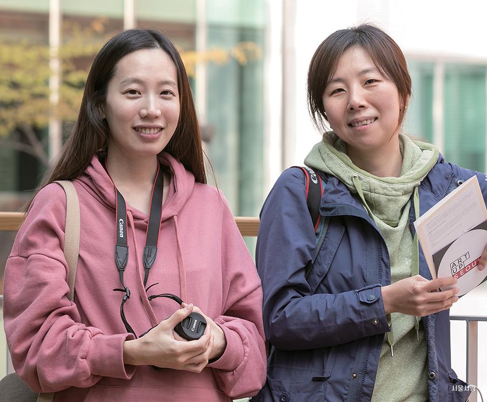 김송이 블로거