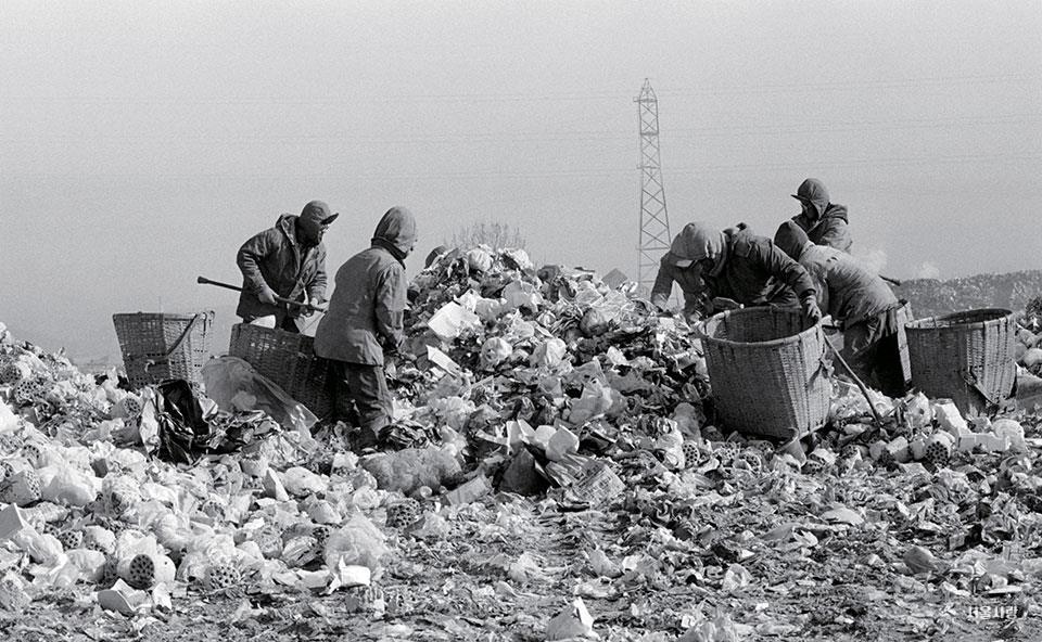쓰레기산업