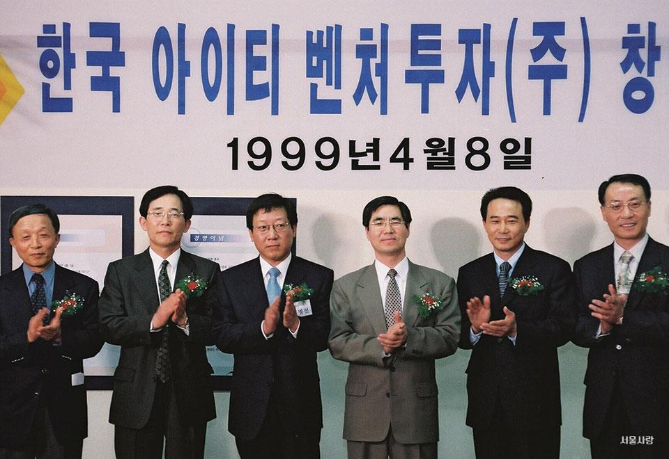 1990년대