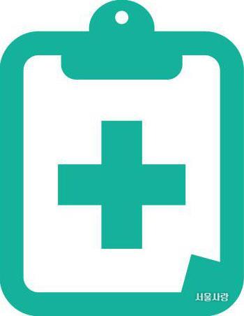 건강돌봄서비스