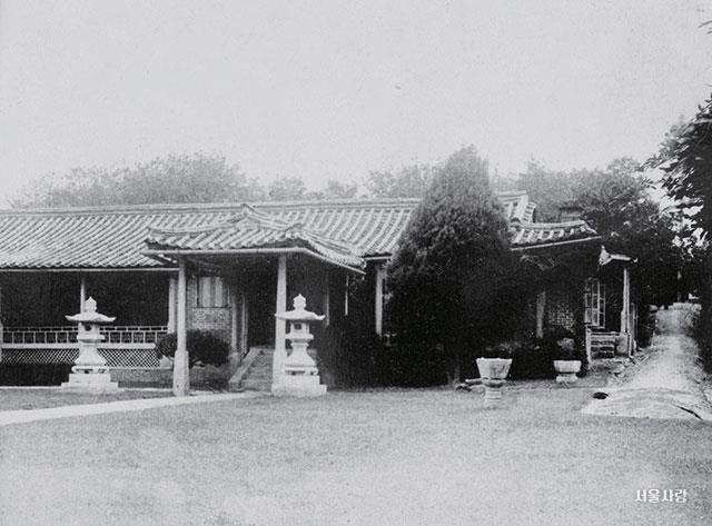 미국 공사관