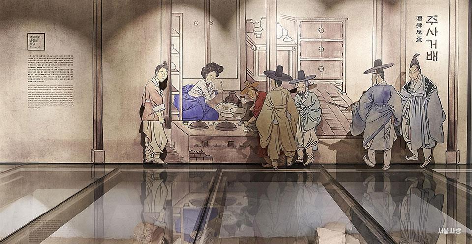 조선 시대 견평방(수도 한양의 중심)