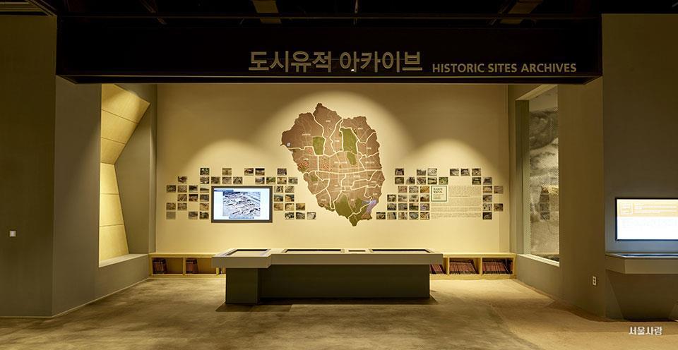 도시 유적 아카이브(도시 유적 발굴 지도)