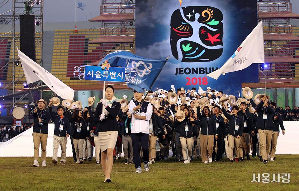 서울시청 소속 선수단