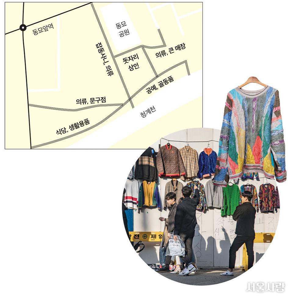 동묘 구제 거리 지도