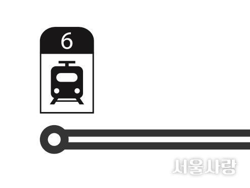 한강진역 → 서울 거리