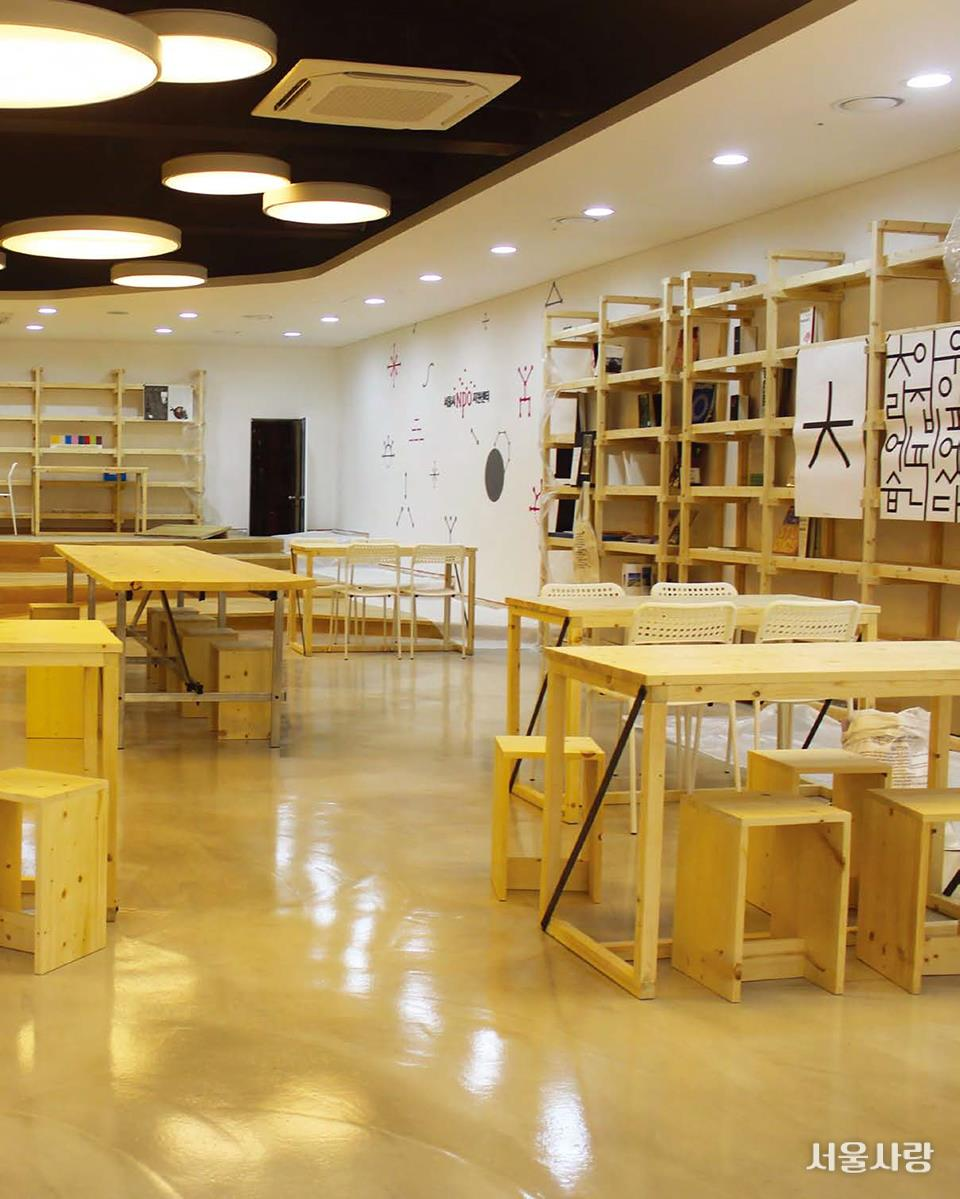 서울시 NPO지원센터.
