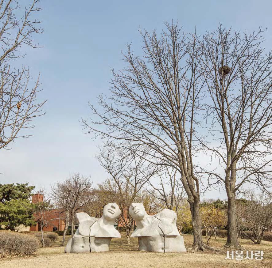 소마미술관과 조각공원