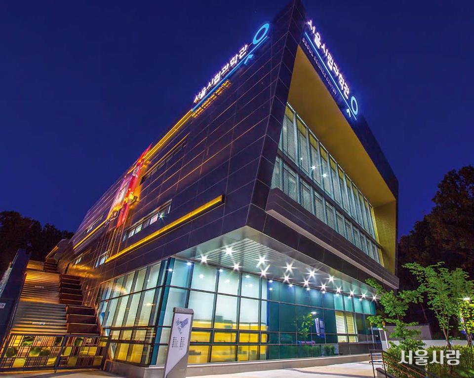 서울시립과학관