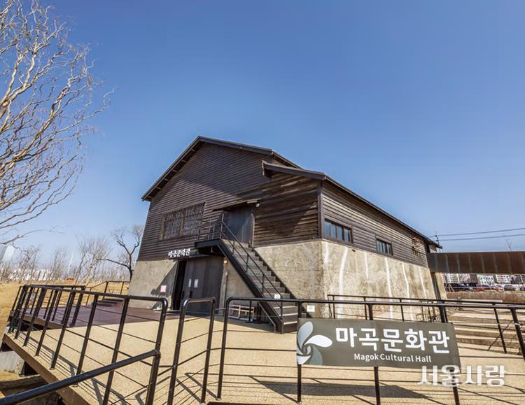마곡문화관