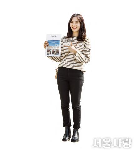 최하정(25세)