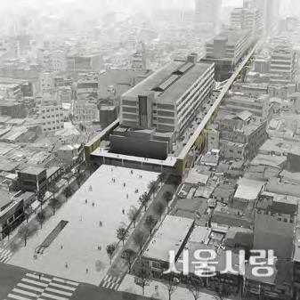 2015 도시 재생 사업 '다시·세운 프로젝트'