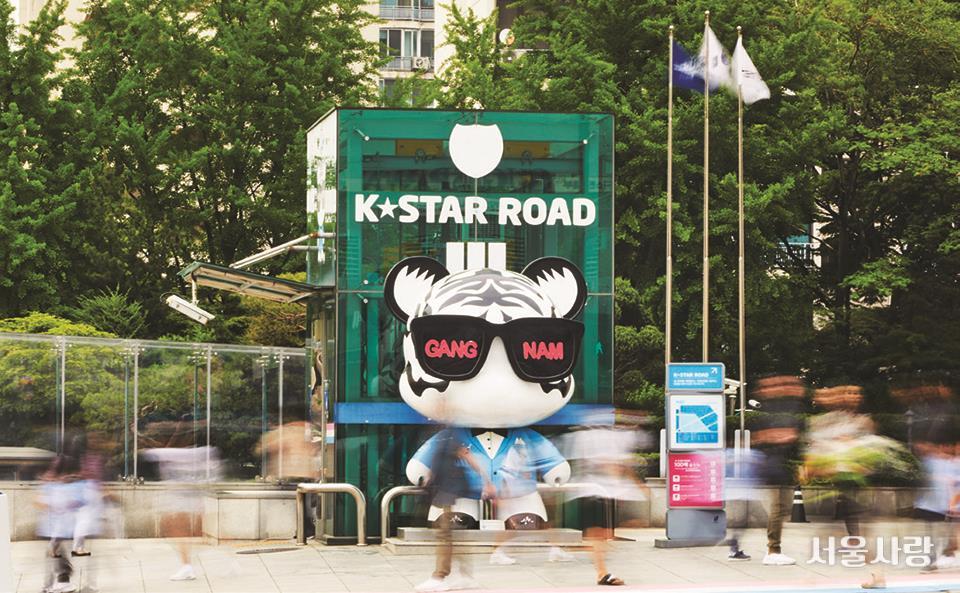 K스타로드 초입에 서 있는 아트 토이 '강남돌'.