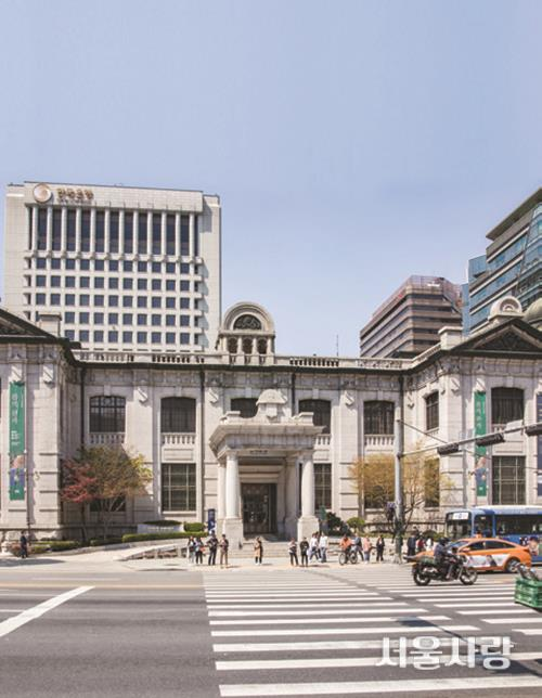 한국은행 화폐박물관의 현재 모습