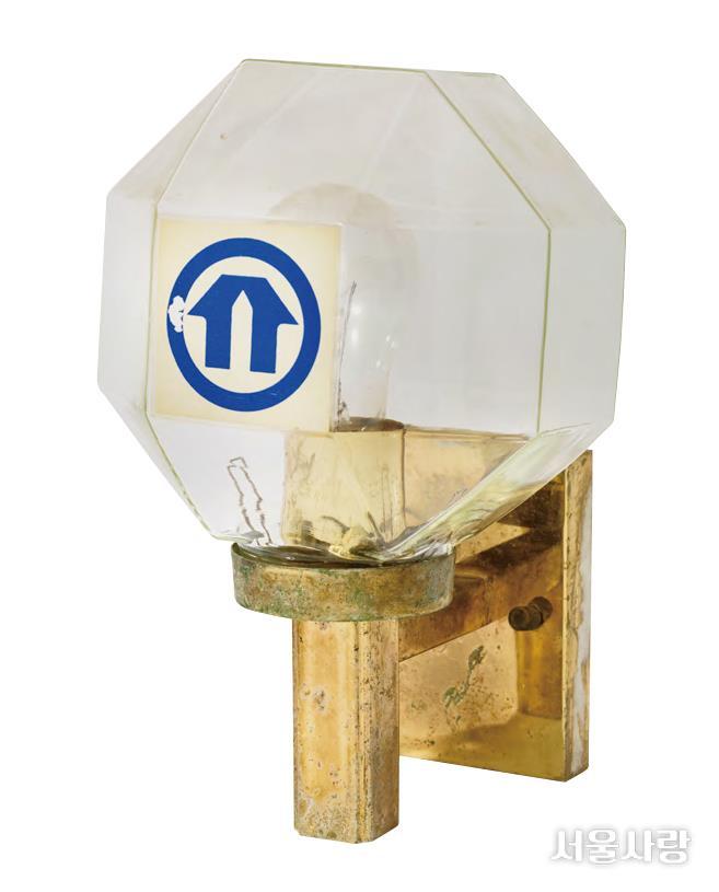 비상조명등, 17×26×20cm,유리·금속