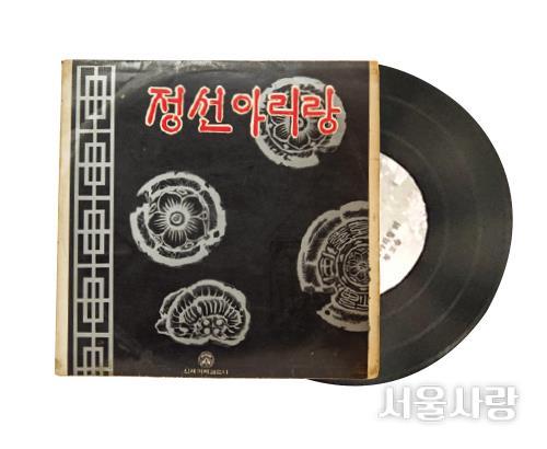 지역 아리랑 중 대표적인 '정선아리랑' 음반.