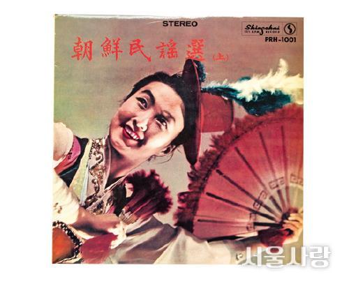 북한에서 발매한 '아리랑' 음반.