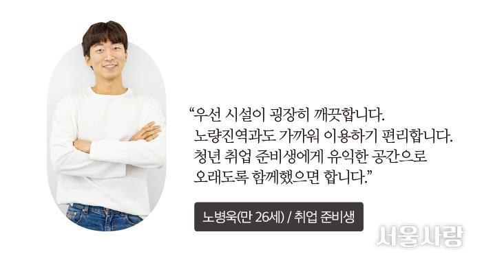 노병욱(만 26세) / 취업 준비생