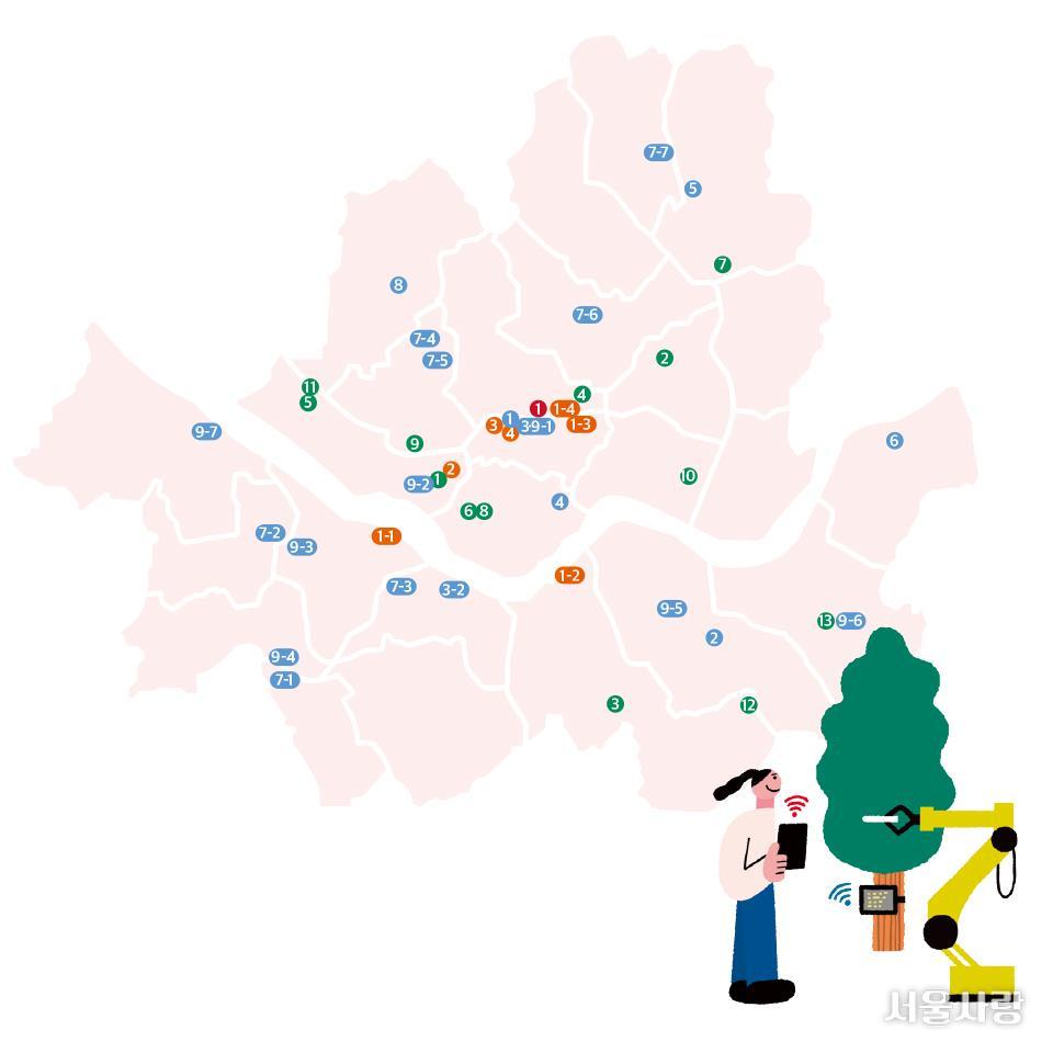 서울 경제 지도
