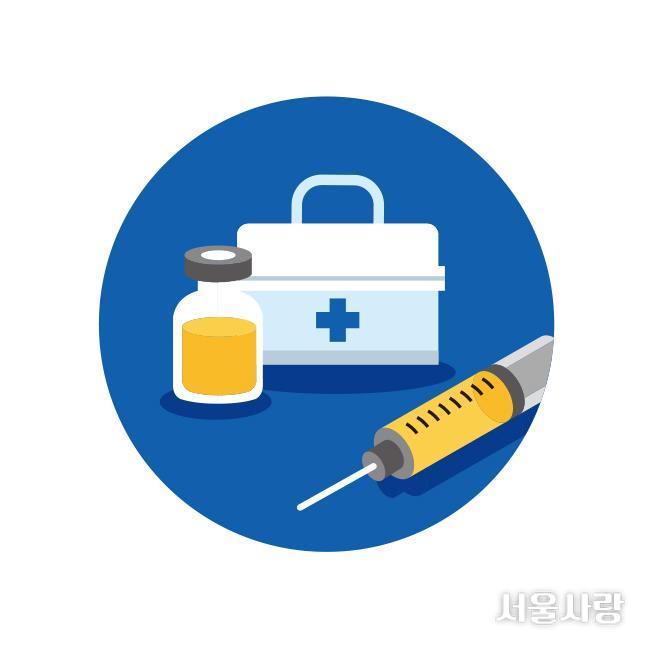 반려동물 광견병 예방접종 지원