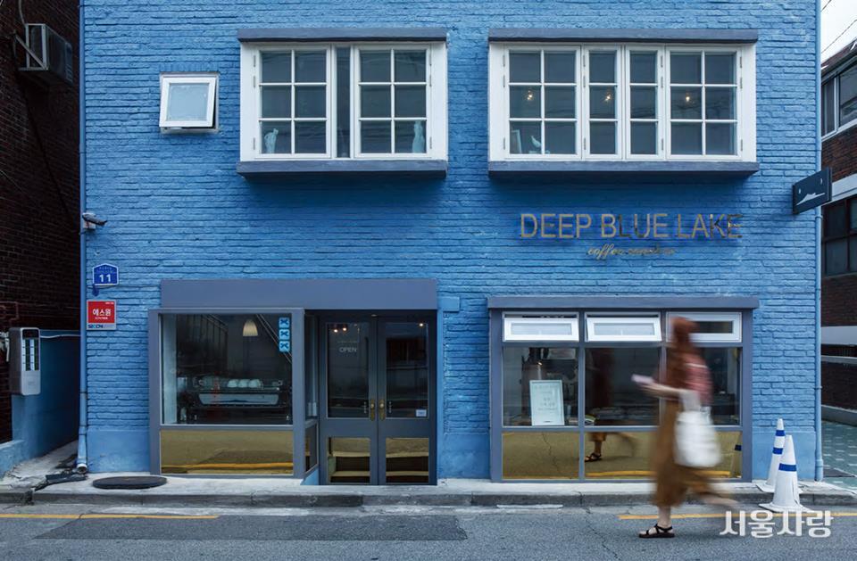망원동 파란 집'으로 불리는 딥블루레이크 커피 & 로스터스 카페.