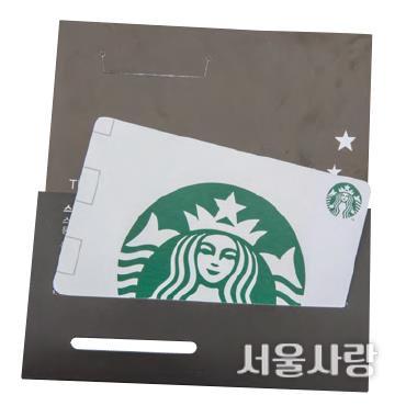종이로 만든 카드