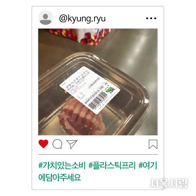 @kyung.ryu