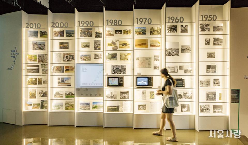 돈의문박물관마을 내 서울도시재생이야기관에서 볼 수 있는 시대별 서울의 모습들