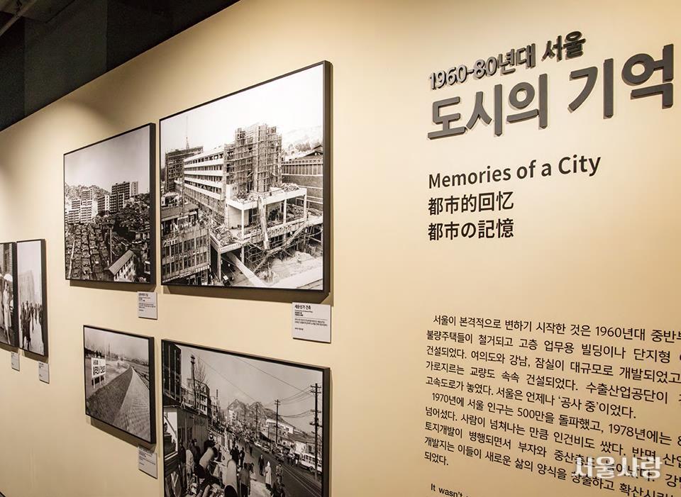 1층 '서울 풍경' 전시실 모습.