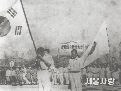 1945 자유해방경축전국종합경기대회