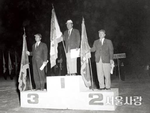 1958 전국체육대회 시상식