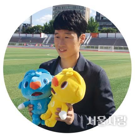 박지성(축구인)