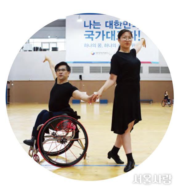 강성범 댄스스포츠 선수