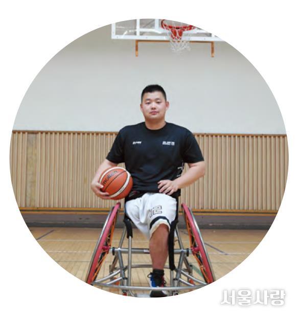 양동길 휠체어 농구 선수