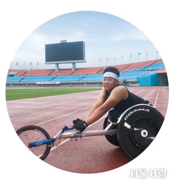 박윤재 휠체어 육상 선수